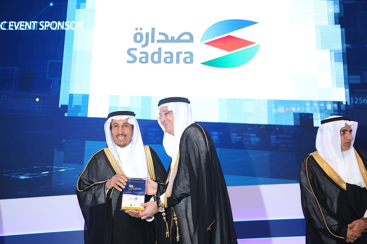 Ziad Al-Labban, CEO of Sadara Chemical Company receiving an award from HH Saud bin Abdullah bin Thunayan Al Saud,  Chairman of the Royal Commission for Jubail and Yanbu at the 4th Saudi Downstream Forum held in Jubail, Saudi Arabia