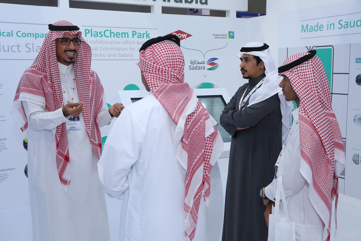 Visitors to the Sadara Chemical Company booth at the 4th Saudi Downstream Forum held in Jubail, Saudi Arabia.